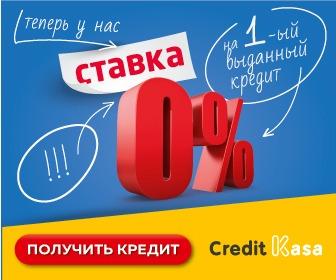 кредит касса перший кредит