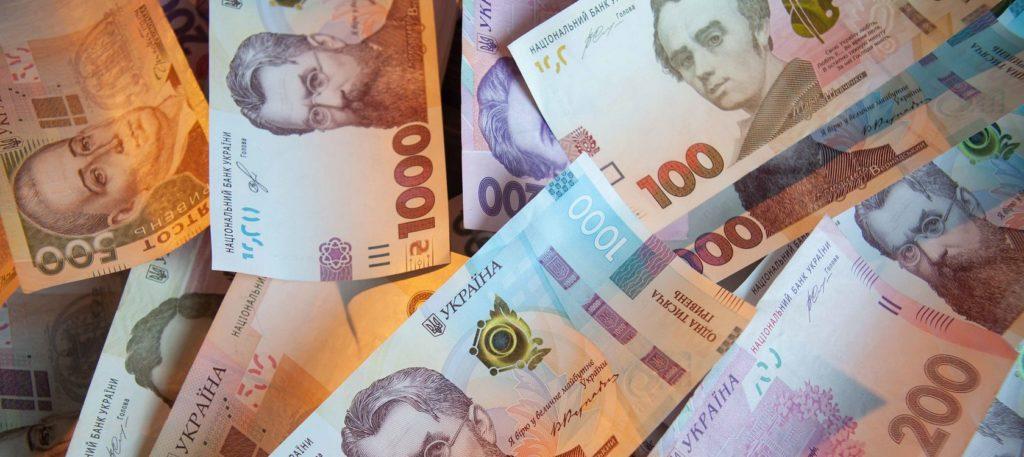 гроші гривня емісія національний банк україни